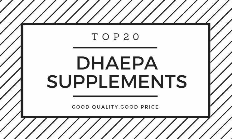 DHAEPAサプリランキングTOP20