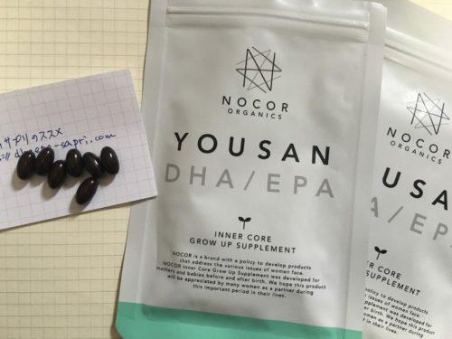 ノコア葉酸